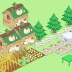 Diner Garden