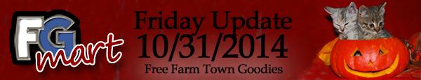 BANNER-FRI-Update-10-31-2014
